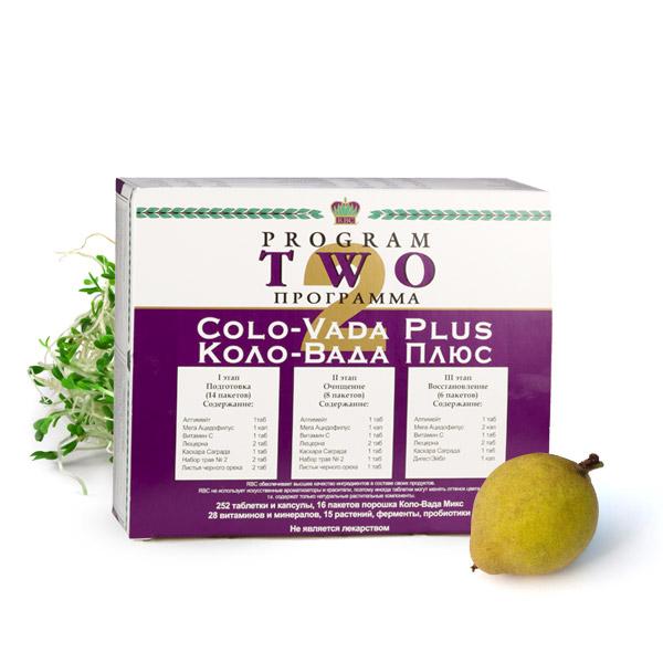 Colo Vada Plus – kuracja oczyszczająca w Twoim domu?